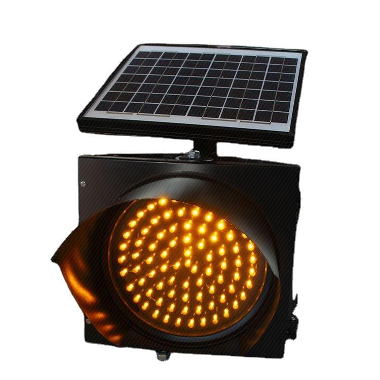 300mm 400mm  yellow LED  solar powered warning flashing traffic light