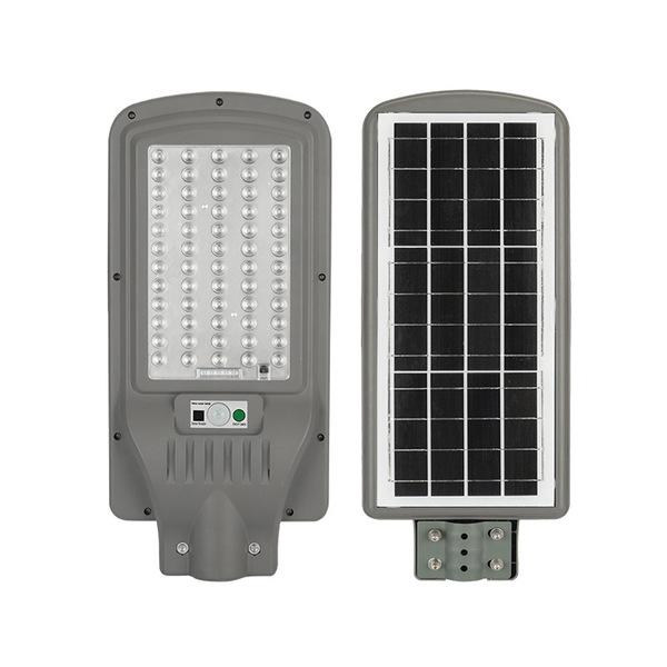 100w 200w 300w PIR motion sensor C-type ABS all in one intergrated solar street light