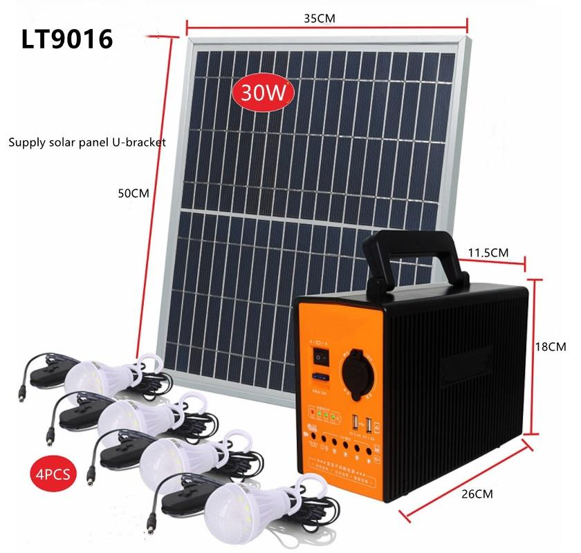 Big capaciity solar power light Solar home system