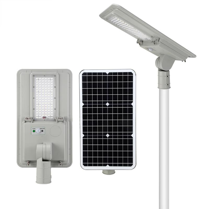 Integrated all in one aluminum alloy solar street light with adjustable light support