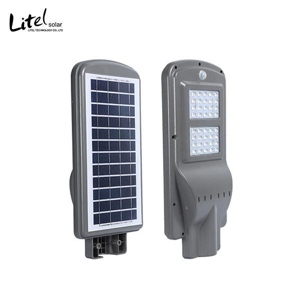 20W 40W 60W integrated all in one solar street light with PIR motion sensor